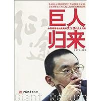 http://ec4.images-amazon.com/images/I/51EVHnA5waL._AA200_.jpg