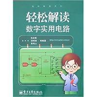 http://ec4.images-amazon.com/images/I/51EVml80XkL._AA200_.jpg