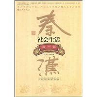 http://ec4.images-amazon.com/images/I/51EVscvtpQL._AA200_.jpg