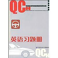 http://ec4.images-amazon.com/images/I/51EVxnYpnWL._AA200_.jpg