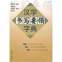 http://ec4.images-amazon.com/images/I/51EW4JuGXTL._AA200_.jpg
