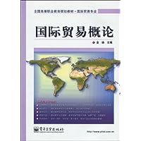 http://ec4.images-amazon.com/images/I/51EW8UXfYhL._AA200_.jpg