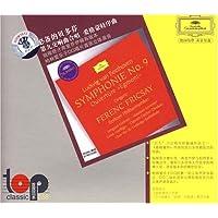 必备的贝多芬第九交响曲合唱爱格蒙特序曲