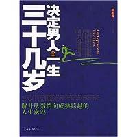 http://ec4.images-amazon.com/images/I/51EX21i0O2L._AA200_.jpg