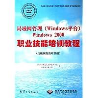 http://ec4.images-amazon.com/images/I/51EXGaM%2B35L._AA200_.jpg