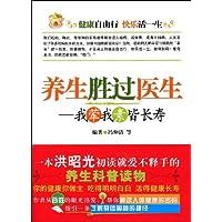 http://ec4.images-amazon.com/images/I/51EYqiyHj%2BL._AA200_.jpg