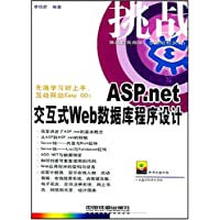http://ec4.images-amazon.com/images/I/51EYus5SDFL._AA200_.jpg