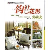 http://ec4.images-amazon.com/images/I/51EZE%2Bcgt4L._AA200_.jpg