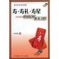 http://ec4.images-amazon.com/images/I/51EZFsqzmzL._AA200_.jpg