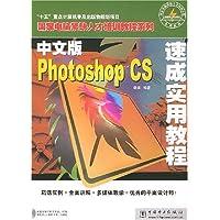 http://ec4.images-amazon.com/images/I/51EZNuhMf3L._AA200_.jpg