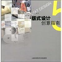 http://ec4.images-amazon.com/images/I/51EZPkq3MdL._AA200_.jpg