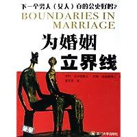 http://ec4.images-amazon.com/images/I/51EZbz9ltpL._AA200_.jpg