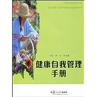 http://ec4.images-amazon.com/images/I/51EZlaSSLLL._AA200_.jpg