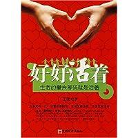http://ec4.images-amazon.com/images/I/51EadbPA9LL._AA200_.jpg