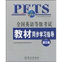 http://ec4.images-amazon.com/images/I/51Eb-xrM2ML._AA200_.jpg