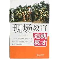 http://ec4.images-amazon.com/images/I/51EbGCs3FjL._AA200_.jpg