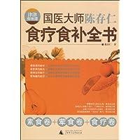 http://ec4.images-amazon.com/images/I/51EbGV9Dn1L._AA200_.jpg