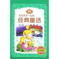 http://ec4.images-amazon.com/images/I/51Ec9x1CN%2BL._AA200_.jpg