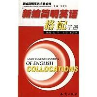 http://ec4.images-amazon.com/images/I/51EcNl%2BFg8L._AA200_.jpg