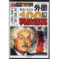 http://ec4.images-amazon.com/images/I/51EcdivYseL._AA200_.jpg