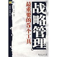http://ec4.images-amazon.com/images/I/51Ecy1yiqGL._AA200_.jpg