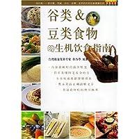 http://ec4.images-amazon.com/images/I/51EdE2mqGxL._AA200_.jpg