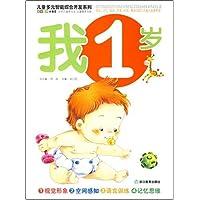 http://ec4.images-amazon.com/images/I/51EdI8uq07L._AA200_.jpg