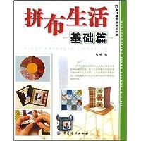 http://ec4.images-amazon.com/images/I/51EdLMuTTgL._AA200_.jpg