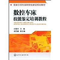 http://ec4.images-amazon.com/images/I/51EdeY8zaoL._AA200_.jpg