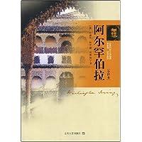 http://ec4.images-amazon.com/images/I/51Ee0ZxGrfL._AA200_.jpg
