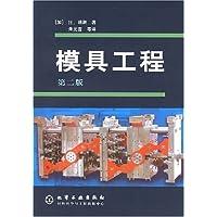 http://ec4.images-amazon.com/images/I/51EeIeMiosL._AA200_.jpg
