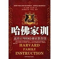 http://ec4.images-amazon.com/images/I/51EeRr0RR3L._AA200_.jpg