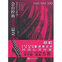 http://ec4.images-amazon.com/images/I/51Ef06fL-gL._AA200_.jpg