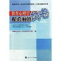 http://ec4.images-amazon.com/images/I/51Ef4JN780L._AA200_.jpg