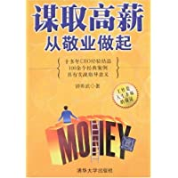 http://ec4.images-amazon.com/images/I/51EfbMbPG2L._AA200_.jpg