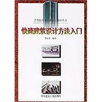 http://ec4.images-amazon.com/images/I/51Efk8vstVL._AA200_.jpg
