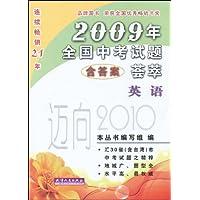 http://ec4.images-amazon.com/images/I/51Efmkxdq0L._AA200_.jpg