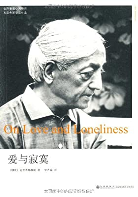 爱与寂寞.pdf