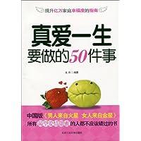 http://ec4.images-amazon.com/images/I/51EgE4BNlgL._AA200_.jpg