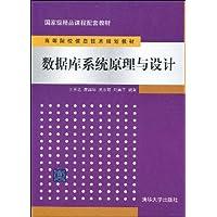 http://ec4.images-amazon.com/images/I/51Egr5dMw-L._AA200_.jpg