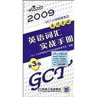 http://ec4.images-amazon.com/images/I/51Eh4qwJ5kL._AA200_.jpg