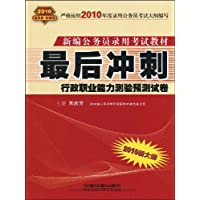 http://ec4.images-amazon.com/images/I/51Eh51c13gL._AA200_.jpg