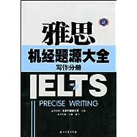 http://ec4.images-amazon.com/images/I/51EhNr3dYtL._AA200_.jpg