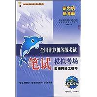 http://ec4.images-amazon.com/images/I/51EhloPa1NL._AA200_.jpg