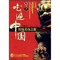 http://ec4.images-amazon.com/images/I/51EiCuD84EL._AA200_.jpg