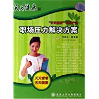 http://ec4.images-amazon.com/images/I/51EiNpqmVDL._AA200_.jpg