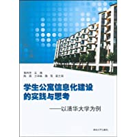 http://ec4.images-amazon.com/images/I/51EirPgT4VL._AA200_.jpg
