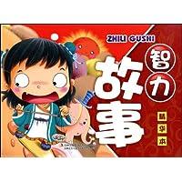 http://ec4.images-amazon.com/images/I/51Eiy%2BLcTwL._AA200_.jpg