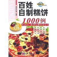 http://ec4.images-amazon.com/images/I/51EjLOBxHrL._AA200_.jpg