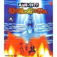 AsH-1977 英国著名摇滚乐队
